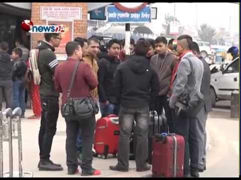 (वैदेशिक रोजगार बचत पत्र जारी गर्ने नेपाल राष्ट्र बैंकको तयारी...67 sec.)