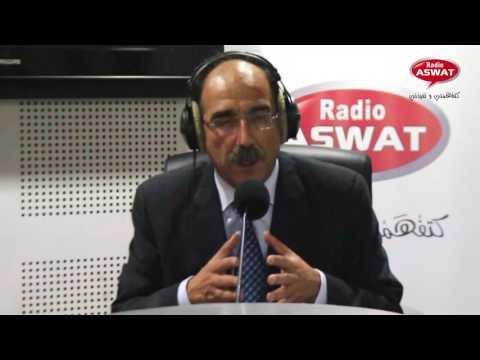 Abdelkader Boukhriss Président de la commission fiscalité à la CGEM - libre échange