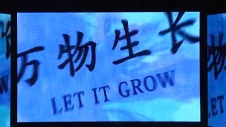 Nonton Ntu Chinese Dance Concert 2016   Let It Grow  Wan Wu Sheng Zhang Film Subtitle Indonesia Streaming Movie Download