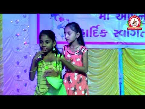 Sarvottam Primary & Secondary School Third Annual Function Part - 04