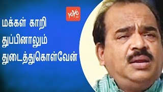 I will Commit Suicide if Panneer Selvam Become TN CM - Nanjil Sampath Speech Subscribe Our YouTube Channel https://goo.gl/g7QunD Google+ https://goo.gl/O8NYm...