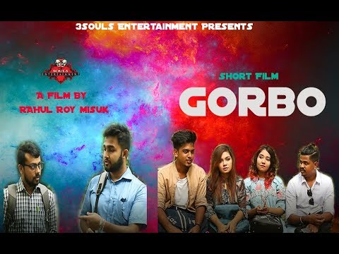 """Gorbo"" 