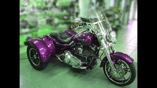 5. NEW 2018 Harley-Davidson   Freewheeler Trike  FLRT  352. NEW generations. Will be made in 2018.
