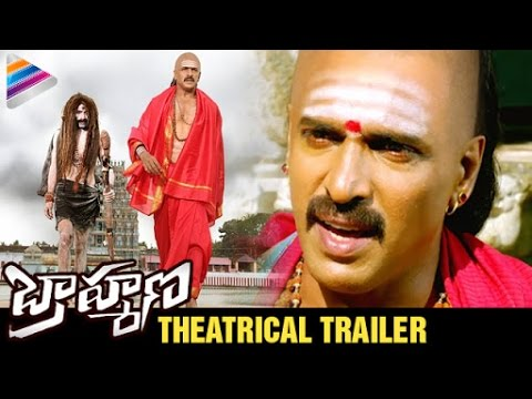 Brahmana Movie Trailer HD - Upendra, Saloni Aswani, Ragini Dwivedi