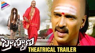 Brahmana Movie Trailer HD - Upendra, Saloni Aswani, Ragini Dwivedi