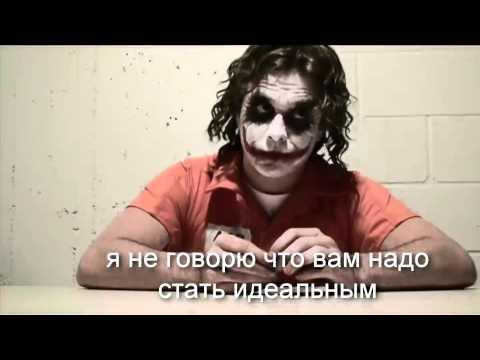 Блоги джокера 1 серия - DomaVideo.Ru