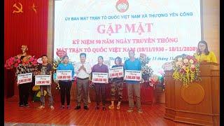 MTTQ xã Thượng Yên Công gặp mặt kỷ niệm 90 năm ngày truyền thống MTTQ Việt Nam