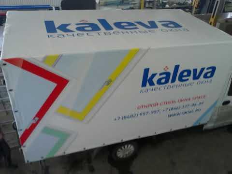 Калева тент с рекламой на 4 х метровую газель ПЕНЗАТЕНТ