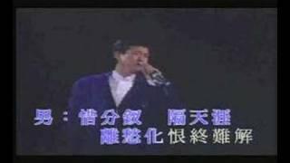 Cantonese classic song duet 汪明荃 鄭少秋