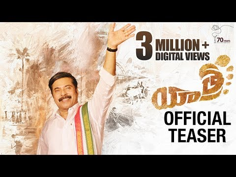 Yatra Movie Teaser | Mammootty | YSR