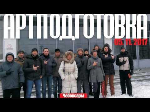 ПЛОХИЕ НОВОСТИ в 21.00. 16/01/2017 Павленский прибился во Франции - DomaVideo.Ru