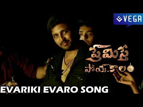 Premisthe Poye Kalam evariki evaro song - Praveen,Shwetha