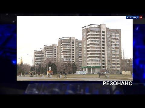 Волжский: город, в котором важен каждый. Выпуск от 29.03.2019