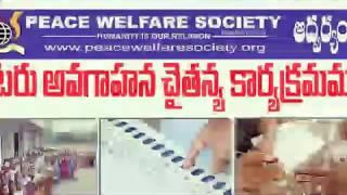 Voters Awareness Program Collaboration with EENADU TV Channel | Dr. Boggu Suresh |