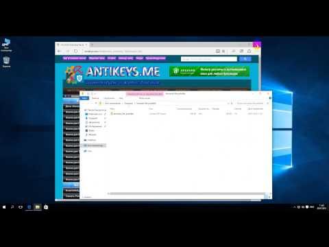 Активация Windows 10 Pro - KMSAuto Lite Portable