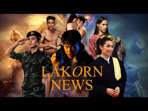 LAKORN NEWS #4: Top 30 phim Thái Lan đài CH3 lên sóng năm 2021