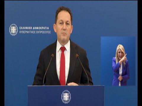 Τουρκία, μία από τις λίγες ηγεσίας που δεν συγχαρήκανε τον κύριο Μπάιντεν