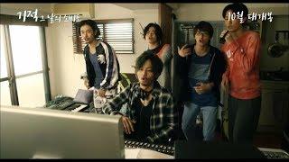 Nonton                                                 Kiseki Sobito Of That Day  2017 Main Trailer  Film Subtitle Indonesia Streaming Movie Download