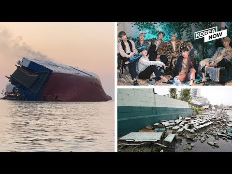 No military service exemptions for BTS / 4 S.Koreans missing in ship accident