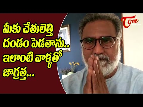 Senior Actor Banerjee Shocking Facts about Geetha Arts | TeluguOne Cinema