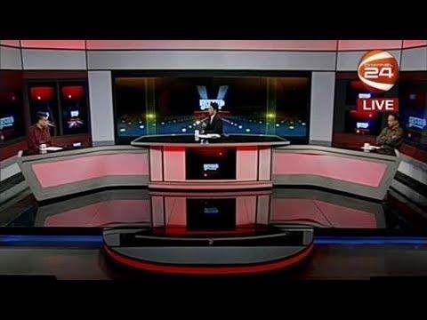 মুক্তমঞ্চ | বিএনপির একাল-সেকাল | 1 September 2018