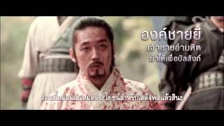 Nonton Empire Of Lust  Official Trailer Sub Thai  Film Subtitle Indonesia Streaming Movie Download