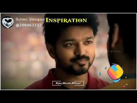 Vijay Inspection speak