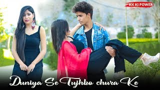 Video Duniya Se Tujhko Chura Ke | Krishna & Minnie | Rakh Lena Dil Main Chhipa Ke | Trending Song 2020 download in MP3, 3GP, MP4, WEBM, AVI, FLV January 2017