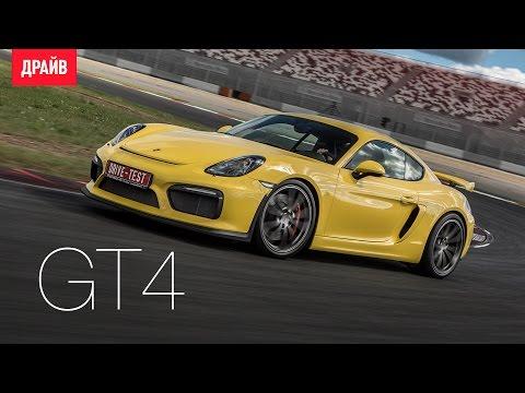 Porsche cayman gt 4 фото