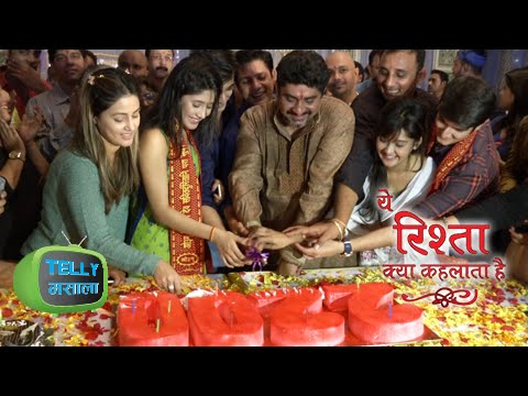 Yeh Rishta Kya Kehlata hai 2200 Episodes Celebrati