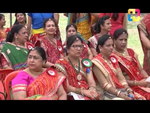 (Apno Nepal Apno Gaurab Episode 341 (Marwadi Mahotsav 2018 Special) - Duration: 25 minutes.)