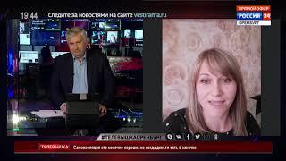 О донорстве в Оренбургской области - репортаж ГТРК Оренбург «Телевышка»