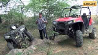 7. Polaris sportsman 500, Ranger RZR 800 S Review, India
