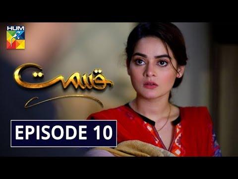 Qismat Episode 10 HUM TV Drama 2 November 2019