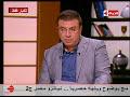 بوضوح - د. هبه قطب : السادية في الجنس مش غلط طالما مش مفروضة ومفيش حاجة حرام