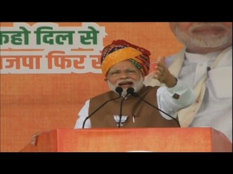 PM Shri Narendra Modi addresses public meeting