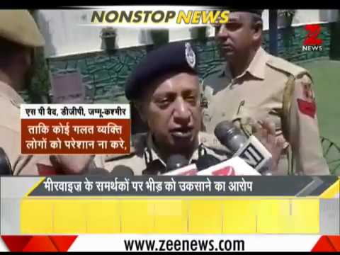 DNA : Non Stop News, 23 June 2017
