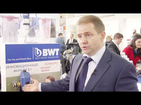 Дмитрий Мазурин. Коммерческий директор ООО 'БВТ' Россия
