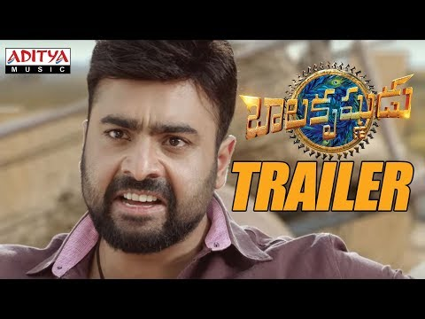 Balakrishnudu Movie Trailer | Balakrishnudu Songs | Nara Rohit, Regina Cassandra | Mani Sharma