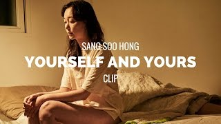 Nonton Yourself And Yours   Sang Soo Hong Film Clip  2016  Subtitles  Film Subtitle Indonesia Streaming Movie Download