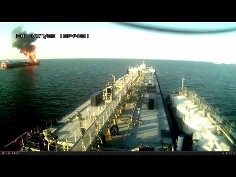 Взрыв на танкере
