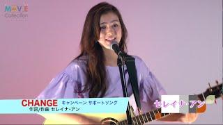 「ZIP!」出演中! 20歳のハーフ美女セレイナ・アンが笑顔で生歌披露!