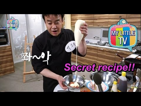 [My Little Television] 마이리틀텔레비전 - Baek Jong Won Unveiled The Recipe 20150425