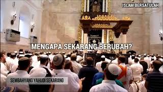 Video ► Sembahyang Yahudi dan Islam ini sangat mirip ▬ mana yang lebih terjaga keasliannya ??? MP3, 3GP, MP4, WEBM, AVI, FLV Juni 2019