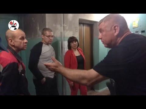 Жильцы едва коммунальщиков не побили. Rеаl vidео - DomaVideo.Ru