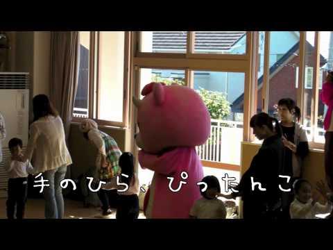 101007_コアックマキャラバン 札幌きたの幼稚園☆MOVIE
