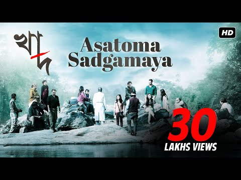 Video Asatoma Sadgamaya | Khaad | Kaushik Ganguly | Arijit Singh | Indraadip Dasgupta | 2014 download in MP3, 3GP, MP4, WEBM, AVI, FLV January 2017