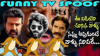 Video balakrishna funny videos | Balakrishna Funny dialogues  | PJ Music MP3, 3GP, MP4, WEBM, AVI, FLV Maret 2019