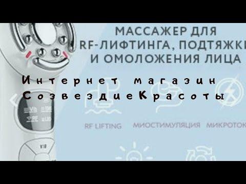 """""""220 Вольт"""" - все для дома, строительства и р… видео"""