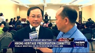 Suab Hmong News:  HHPCM Public Meeting 06/16/2014 in St. Paul, MN